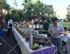 深圳宴会专家/南山企业庆典自助餐/公司五一节日聚餐/围餐上门