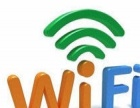 无线覆盖 网络布线