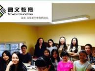 昆明佩文教育泰语培训班初级学习班1月22日开课