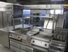 珠海回收二手厨具 收购旧厨具 酒楼厨具回收