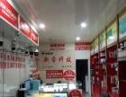 司马光东路天伦家园南门联想电脑店 商业街卖场