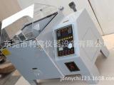 供应LX-90盐雾试验仪器 电子元器件盐