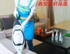 西安东郊保洁公司