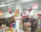 (转让) 乔司十三堡营业额5000以上超市急转!