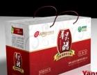 红枣纸箱 新密纸箱厂专业大枣礼品包装完美设计印刷