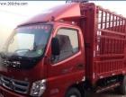 出租4米2高栏货车,各大区域货物运输,租车优惠