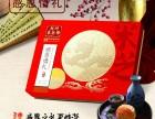 中秋月饼团购专做五味和 楼外楼 知味观 采芝斋 万元和