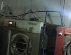 转让带业务洗涤厂工业大道 工业5路720厂里