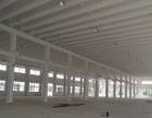 西塘桥工业区 标准厂房 出租