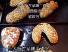 【台湾古早味手工蛋糕】加盟官网/加盟费用/项目详情