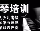 哈尔滨李老师钢琴艺术基地培训学校