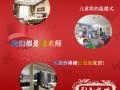 深圳专业厂房 办公室 写字楼,住房,店铺等工装装修