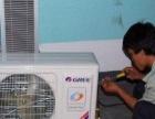 宁海社区服务专业空调清洗,维修,保养,加氟,