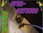 惠州快速通厕所、马桶、地漏