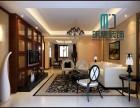 上海金山区家装装修设计公司 家装公寓老洋房装修设计施工