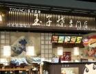 特色小吃玉子烧加盟,日式料理饮品加盟