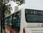 宇通公交客车 2011年上牌 白