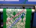 电脑刻字机车贴墙贴硅藻泥刻花机