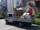 青岛保税区大学附近搬家货车出租
