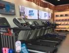 塘厦舒华跑步机 塘厦户外路径 塘厦健身器材专卖店