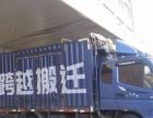 惠州市搬家搬厂 搬仓库公司 正规注册 优惠不加价
