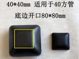 上海供应40 50锥形堆垛脚碗 堆垛头