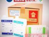 日本原装进口除甲醛除异味产品