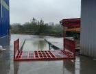 供应杭州环保工地全自动洗车机,冲洗设备