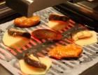 新石器烤肉加盟需要多少钱