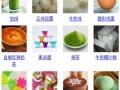 开店指导兴宁皇茶 贡茶官网 昆明奶茶培训