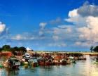 北海青山头渔港一日游