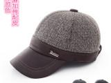 新款韩版配皮男士帽子 中老年时尚冬天棒球帽保暖棉帽加棉鸭舌帽