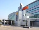 远成快运(上海)有限公司 ,漳州市分公司