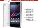 沈阳Sony手机维修,沈阳Sony手机,Sony手机换屏