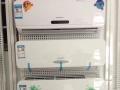厂家直销、TCL、新科、天津松下、1至3匹冷暖空调,批发零售