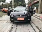 上海喜相逢汽车服务有限公司