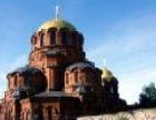俄罗斯全景10天贝加尔湖+莫斯科+圣彼得堡+新西伯利亚四飞