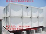 天津玻璃钢水箱厂家专业制作维修玻璃钢水箱消防水箱