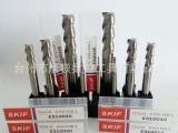 原装进口台湾SKIF铝用钨钢立铣刀¢1-