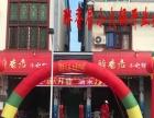 德阳市中江县辑庆镇60气模拱门出租