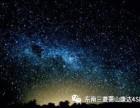 来至星空的邀请函:萧山东南DX7 prime智联星空版上市
