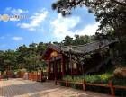 蒙山康谷温泉度假村