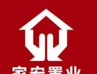 汉江新城 2室2厅,简单家居 适合办公!