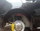 车速源锐志改装意大利brembo刹车套装刹车卡钳
