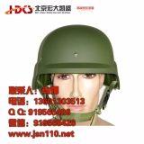 防弹头盔价格,软质防弹头盔厂家,软质凯夫拉防弹头盔