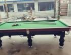 北京台球桌销售 专业(换台呢) 拆修 组装服务 北京免费送货