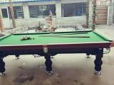 星牌臺球案子廠 專業維修 臺球桌專賣店 讓你放心購買