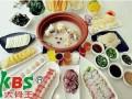东营大骨王养生文化餐厅加盟条件大骨王餐饮加盟费多少钱