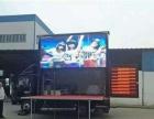 华中地区优质LED广告宣传车厂家