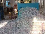 徐汇区保密文件纸销毁预约,浦东保密局文件纸销毁费用多少